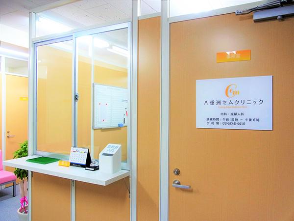 東京でおすすめNIPT施設 八重洲セムクリニックのご案内
